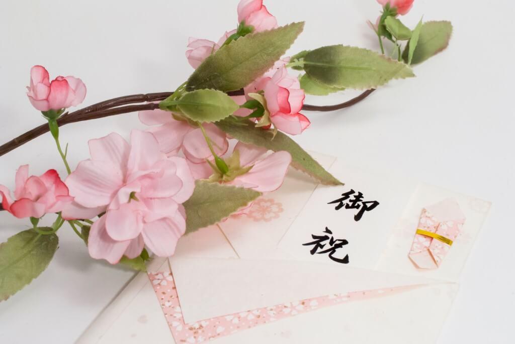 http://omiya-mairi.net/wp-content/uploads/2015/05/iwai-hukuro-1024x685.jpg